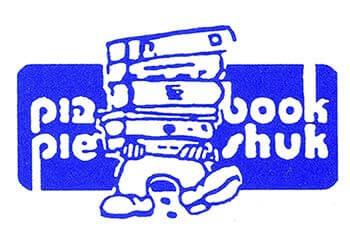 book-shuk.jpg