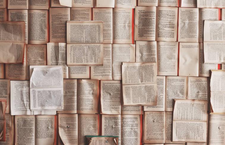 האם תצליחו לזהות את הספרים לפי שורות הפתיחה?