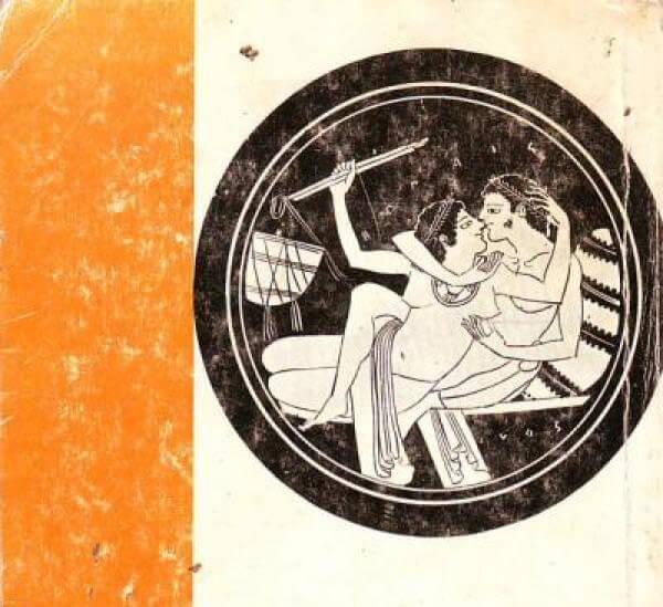 חידון ספרותי - המהדורה הקלאסית