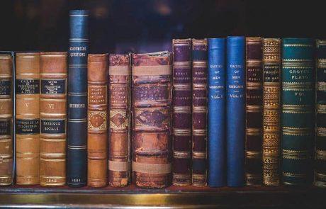 חידון ספרותי – המהדורה הקלאסית
