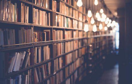ספרים חדשים על המדף – ינואר 2017