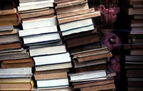 ספרים חדשים על המדף – פברואר 2017