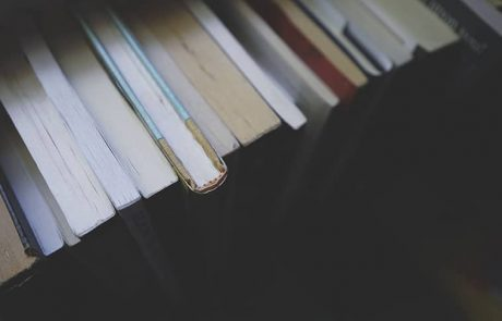 ספרים חדשים על המדף – מאי 2017